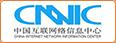中国国家顶级域名证书